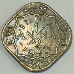 1943 British India 2 Annas aUNC Beautiful Toning Coin