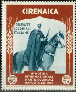 Cirenaica Colonial Fauna Pets Farm Animals Horse and Bedouin stamp 1938 MLH A-2