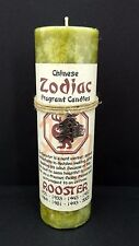 Pillar Candle Scented with Chinese Zodiac Rooster Symbol Necklace on Hemp Twine