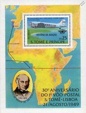TAP Airlines DOUGLAS DC-3 DAKOTA Airliner Aircraft 1979 Stamp Sheet (CV $27.50)