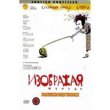 PLAYING THE VICTIM (KIRILL SEREBRENNIKOV DARK COMEDY) (SUBTITLES) (DVD-NTSC)