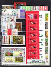 TIMBRES  ANNEE  COMPLETE  FRANCE NEUF  LUXE  1993 +++