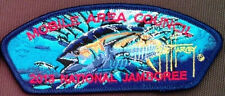 2013 SCOUT Jamboree MOBILE AREA 322 YELLOWFIN TUNA PATCH GUY HARVEY DELEGATE