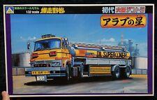 Japanese Mitsubishi Fuso Tank truck Tank lorry  1/32 AOSHIMA BIG MODEL KIT