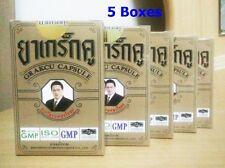 5 Boxes Grakcu Capsule Herbal Tonic Body Chinese Healthy Strength Sexual Men REG