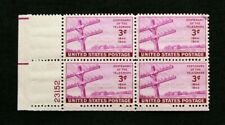 US Plate Blocks Stamps #924 ~ 1944 CETENARY OF TELEGRAPH 3c Plate Block of 4 MNH