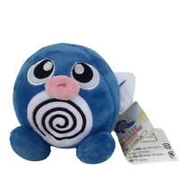 "Poliwag 4.5"" Plush Toy Game Cuddly Lovely Soft Doll"