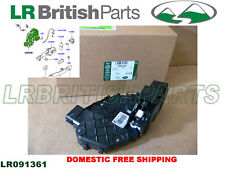 GENUINE LAND ROVER REAR LATCH LR2 LR3 LR4 RANGE R SPORT EVOQUE LH NEW LR091361