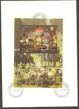 ABKHAZIA 1997 SCOUT JAMBOREE Foxhunt DOGS PLAYING POKER ROTARY BLACK OP IMPERF