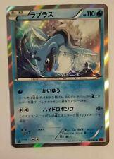 Pokemon Card carta Karten  Lapras 018/060 R XY1 - Japanese 1st Edition - NMint