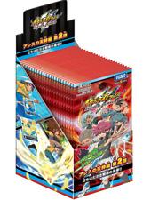 Inazuma Eleven Eleven PlAYCA Vol.2 BOX Balance of Ares Ver. Japan Import NEW