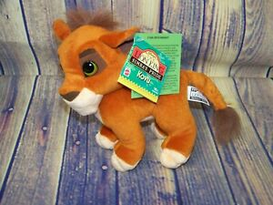 The Lion King Simba's Pride Kovu 7 Inch Stuffed Plush With Magnetic Nose NWT