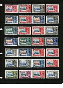 1935 Silver Jubilee Omnibus mounted mint selection low values
