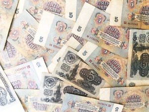 1961 USSR CCCP Russian 5 Rubles Soviet Era Banknote Currency Money