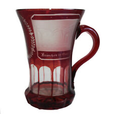 Bohemian German Intaglio Cut Glass Ruby Red to Clear Mug. c1900 architectural
