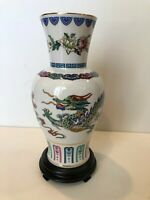 "Franklin Mint 1985 Dance of the Celestial Dragon Fine Porcelain Vase, 10"" Tall"