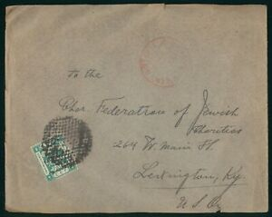 Mayfairstamps Palestine 1920s to Jewish Charities Lexington KY Cover wwo89041
