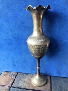 Antique Brass Flower Spindle Vase Engraved Design made in India ONE OF KIND ❤️j8
