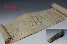 Japan antique Scroll Art of Warfare battle formation yoroi samurai katana Edo
