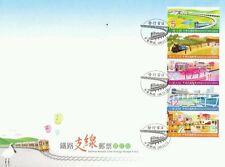 Railway Branch Lines Taiwan 2011 Train Locomotive Transport Vehicle (stamp FDC)