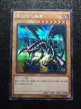 Yu-Gi-Oh Japanese 15AX-JPM07 Red-Eyes B. Dragon Secret Rare MINT