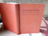 NEWSPAPER CHINESE,1943,By The Inductive Method,Herrlee Glessner Creel,1st Ed