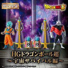 DRAGON BALL SUPER HG SPACE SURVIVOR FULL SET BANDAI FIGURE NUEVA NEW. PRE-ORDER