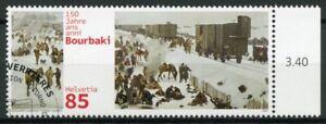 Switzerland Military Stamps 2021 CTO Bourbaky Army Internment Horses Art 1v Set