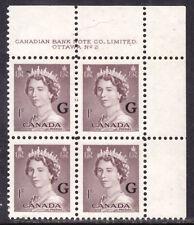 CANADA OFFICIAL #O33 1c VIOLET BROWN, 1953 UR PLATE-2 BLOCK, VF, OG-NH