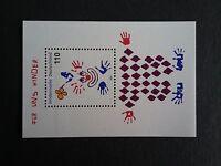 BRD BUND Block 53 Mi Nr. 2134 Für uns Kinder 2000  postfrisch