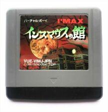 NTSC-J (Giappone)