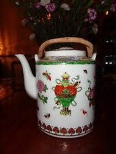 Superba cinese TEIERA TEA POT PRETTY FIORI E FARFALLE