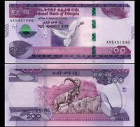 ETHIOPIA 200 BIRR 2020 YEAR P NEW UNC