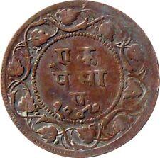 Ratlam INDIA 1890 1-Paisa COPPER Coin Lord HANUMAN【Cat № KM# 24】F