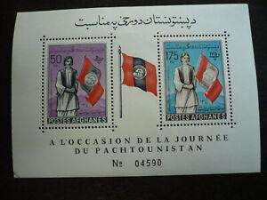Stamps - Afghanistan - Scott# 515a - Souvenir Sheet