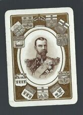 Swap Playing Cards 1 WIDE VINT  GEORGE V  IN FRAME  CANADIAN  STATE  SHIELDS R20