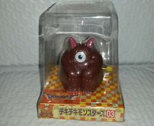 Dragon Quest 5 windup  BIG EYE 03 ~ NIB 1993, Ray Rohr Cosmic Artifact