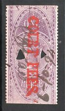 1870-72 India Court Fees Revenue Bft:32 1R Purple.