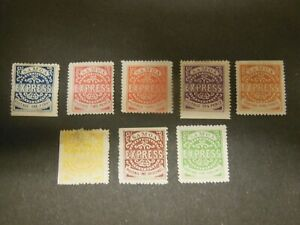 Samoa: First Set, 8 Values, Mint Hinged, Possibly Reprints