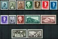 1939/40 - Occupazione Italiana dell'Albania - Ordinari - nuovi (MH) - nn.16/29