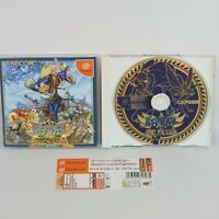 Dreamcast GAIA MASTER Kessen Seikioh Spine * Sega dc