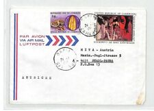 CA122 1980 Cameroon *Bafia* LEPROSERIE DE NYAMSONG Air Cover MISSIONARY MEDICAL