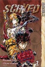 Scryed Vol.2, Yosuke  Kuroda, Yasunari Toda, Good Book