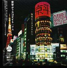 Kyohei Disco Night - Japan CD - NEW Asano Yuko Maki Nomiya