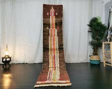 Moroccan Vintage Boujad Handmade Runner 2'x10'4 Brown Berber Abstract Wool Rug