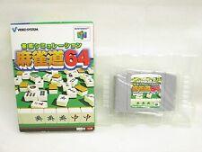Nintendo 64 MAHJONG DO 64 No Instruction bcn Japan Game n6