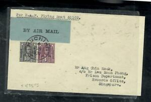 SARAWAK COVER (P1608B)1931 BROOKE 4C+10C RAF FLYING BOAT S1162 KUCHING-SINGAPORE
