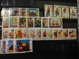 Lebanon Liban Libanon Stamps Set Complete 30 Civil War Time Stamps MNH