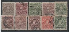 George VI (1936-1952) Postage Indian Stamps (Pre-1947)