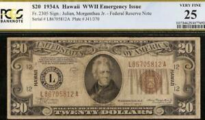 1934A $20 DOLLAR BILL WWII WW2 HAWAII BROWN SEAL NOTE OLD PAPER MONEY PCGS 25
